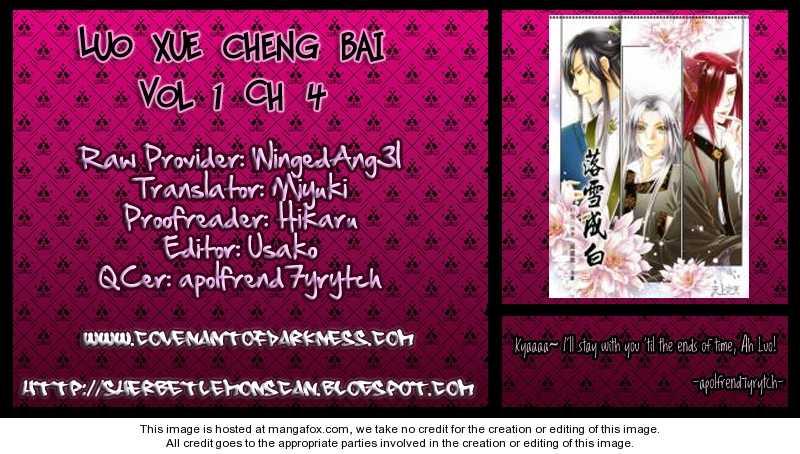 Luo Xue Cheng Bai 4 Page 2