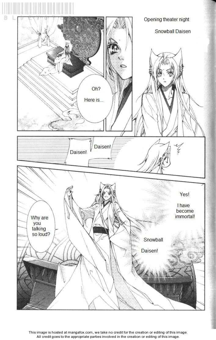 Luo Xue Cheng Bai 6 Page 1