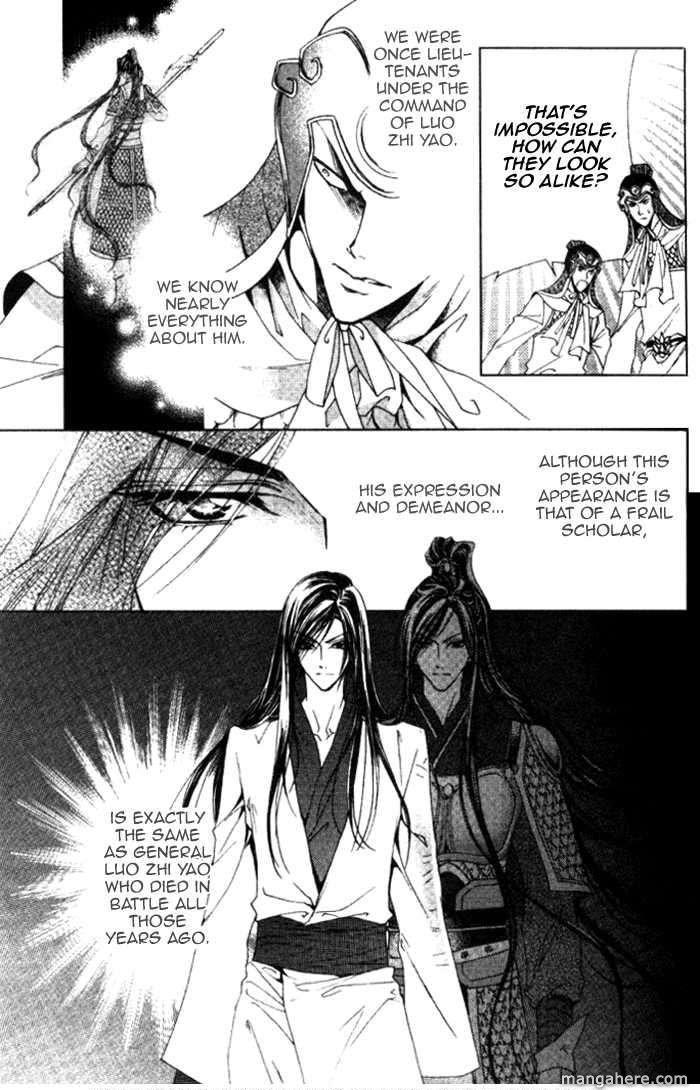 Luo Xue Cheng Bai 9 Page 3