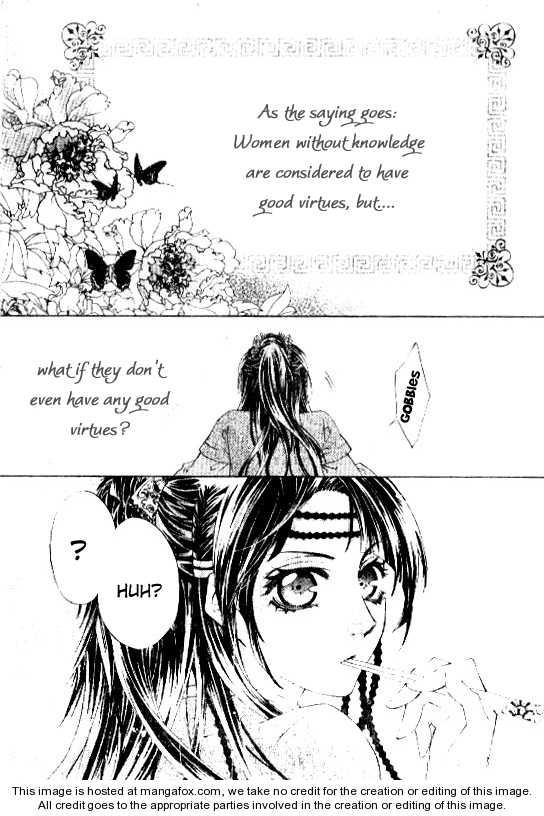 Qing You Du Zhong 1 Page 1