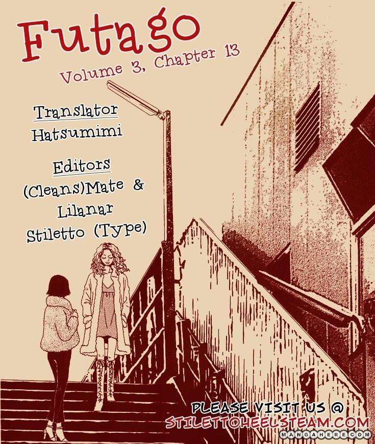 Futago 13 Page 1