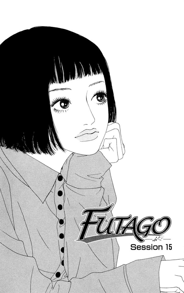 Futago 15 Page 1