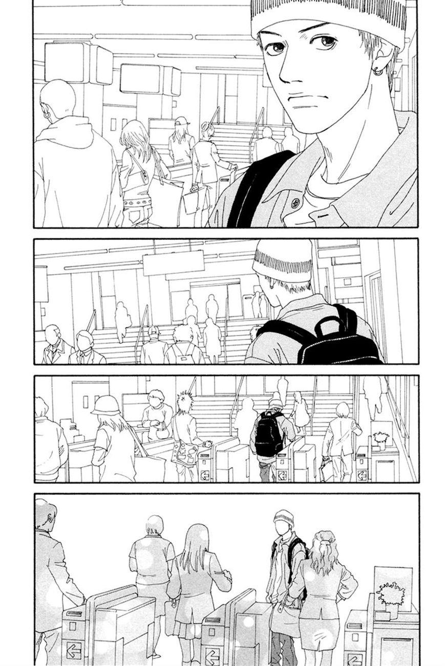 Futago 19 Page 2