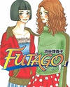 Futago