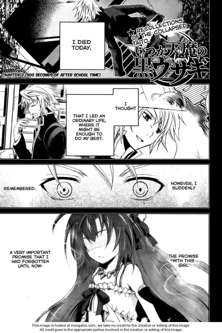 Itsuka Tenma no Kuro Usagi 2 Page 1