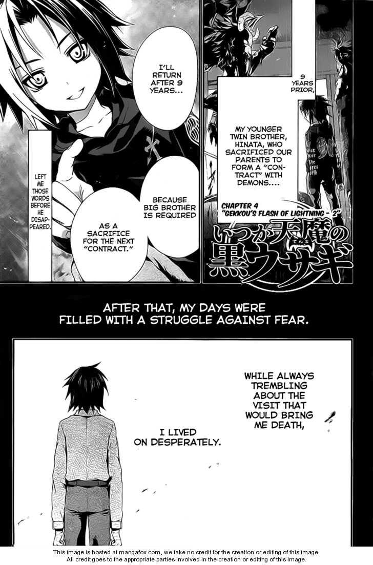 Itsuka Tenma no Kuro Usagi 4 Page 1