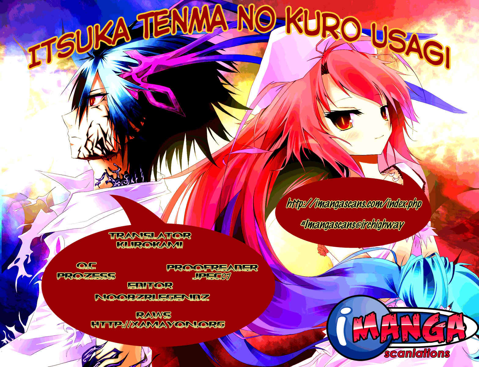 Itsuka Tenma no Kuro Usagi 6 Page 1