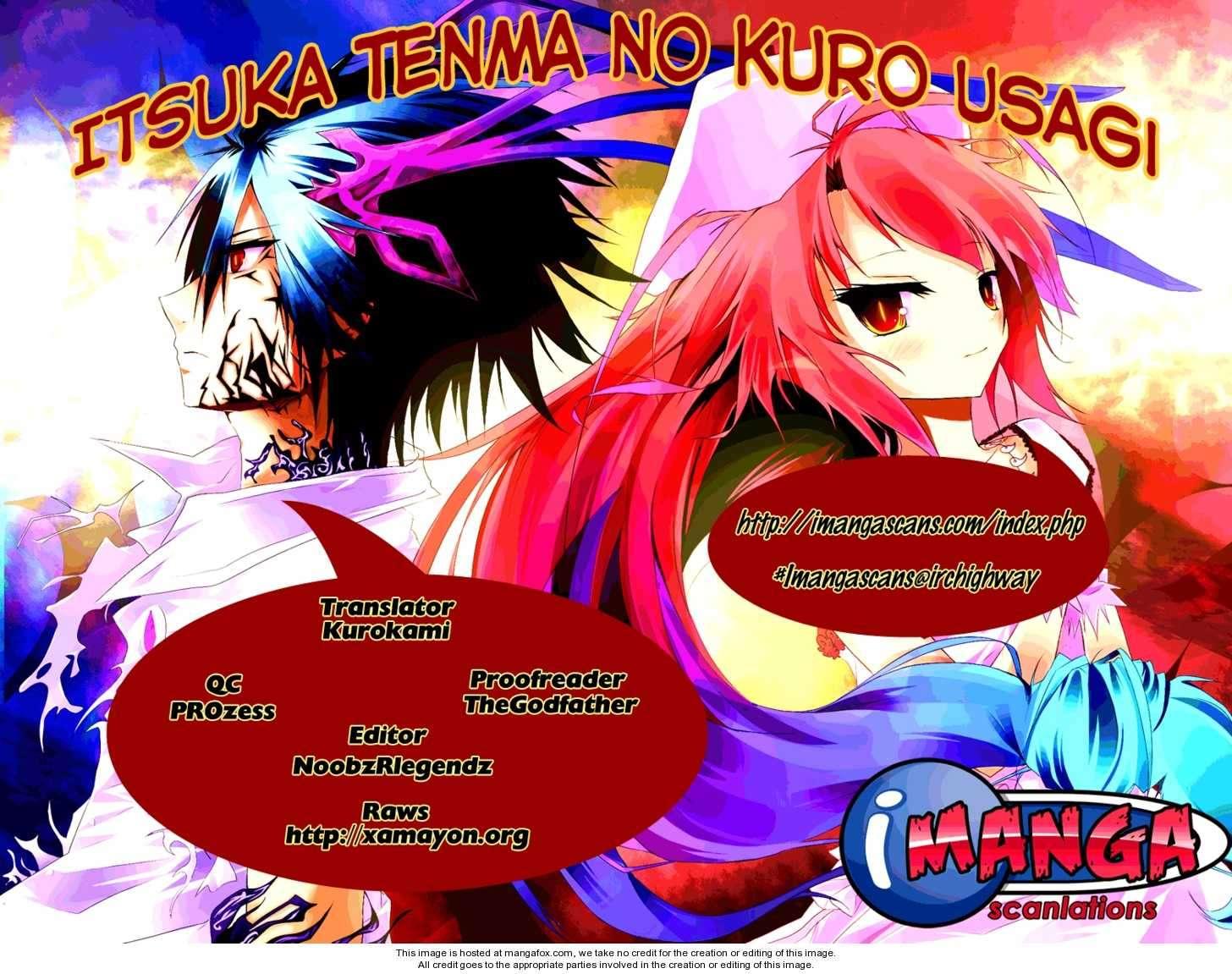 Itsuka Tenma no Kuro Usagi 7 Page 1