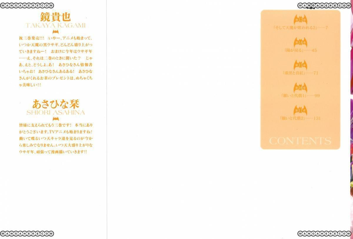 Itsuka Tenma no Kuro Usagi 13 Page 2