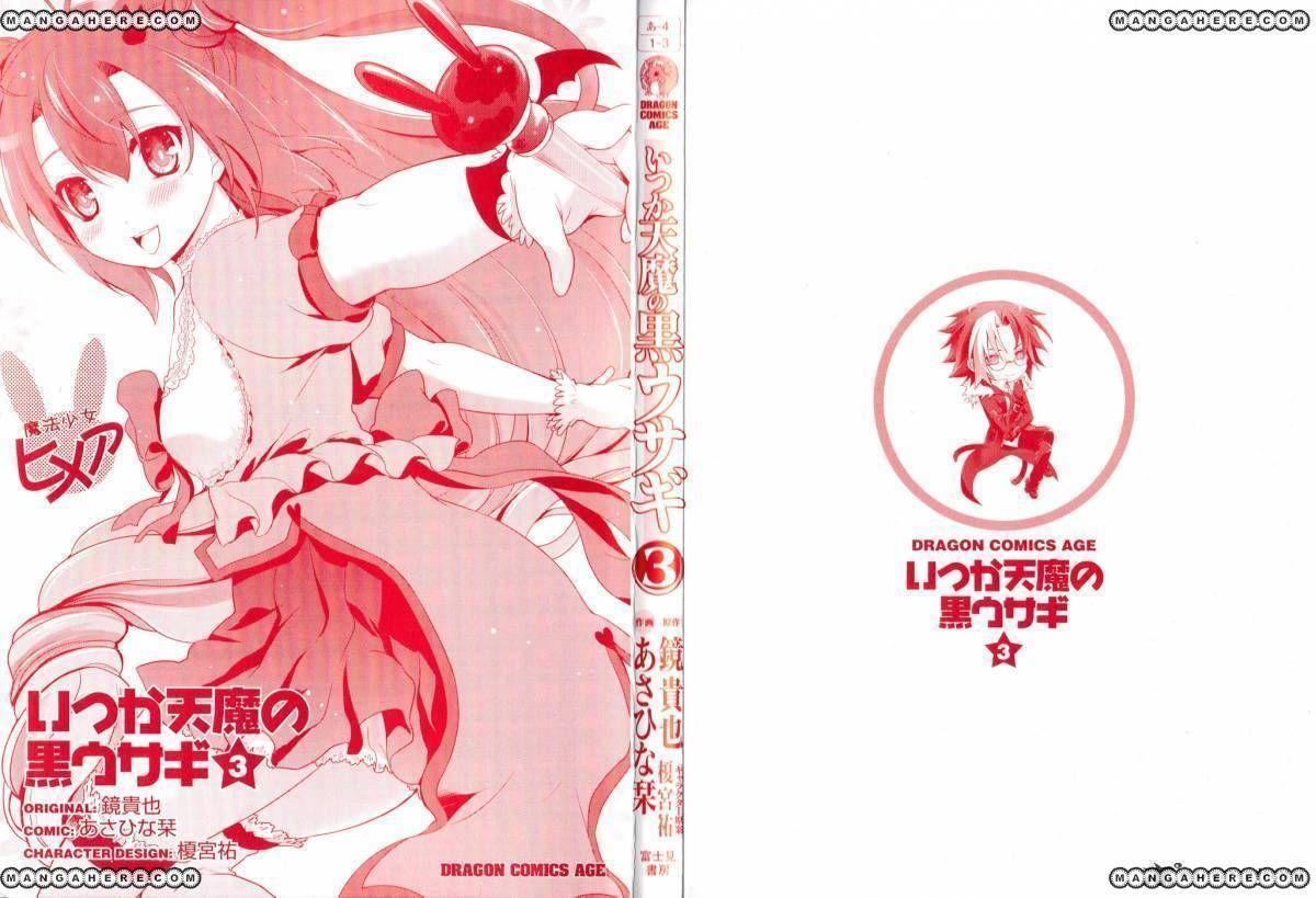 Itsuka Tenma no Kuro Usagi 13 Page 3