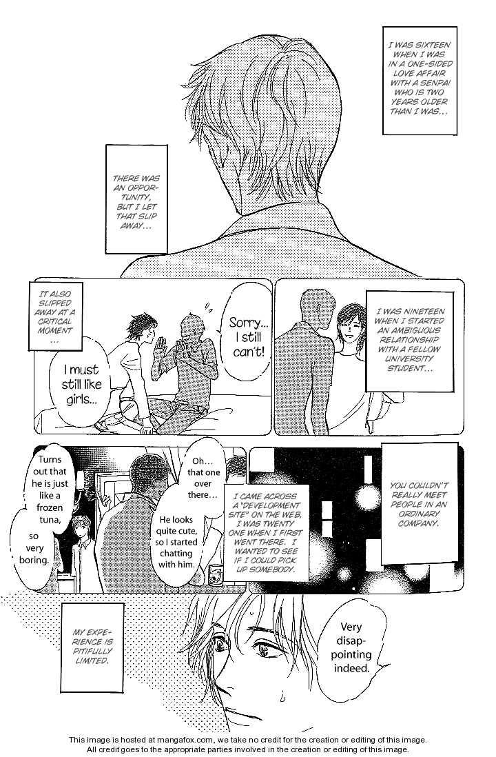 B Kyuu Gourmet Kurabu 2 Page 1