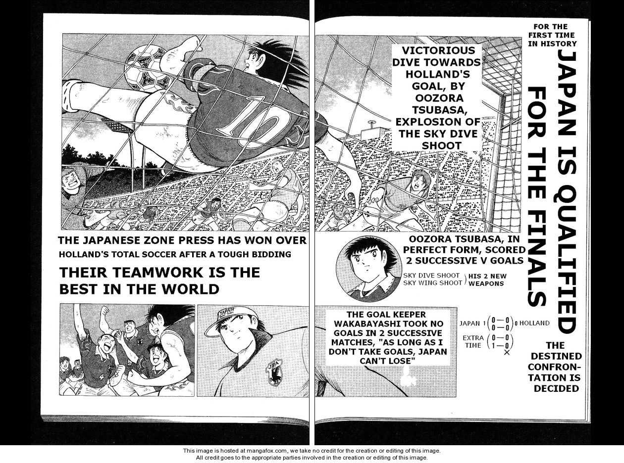 Captain Tsubasa World Youth 62 Page 3