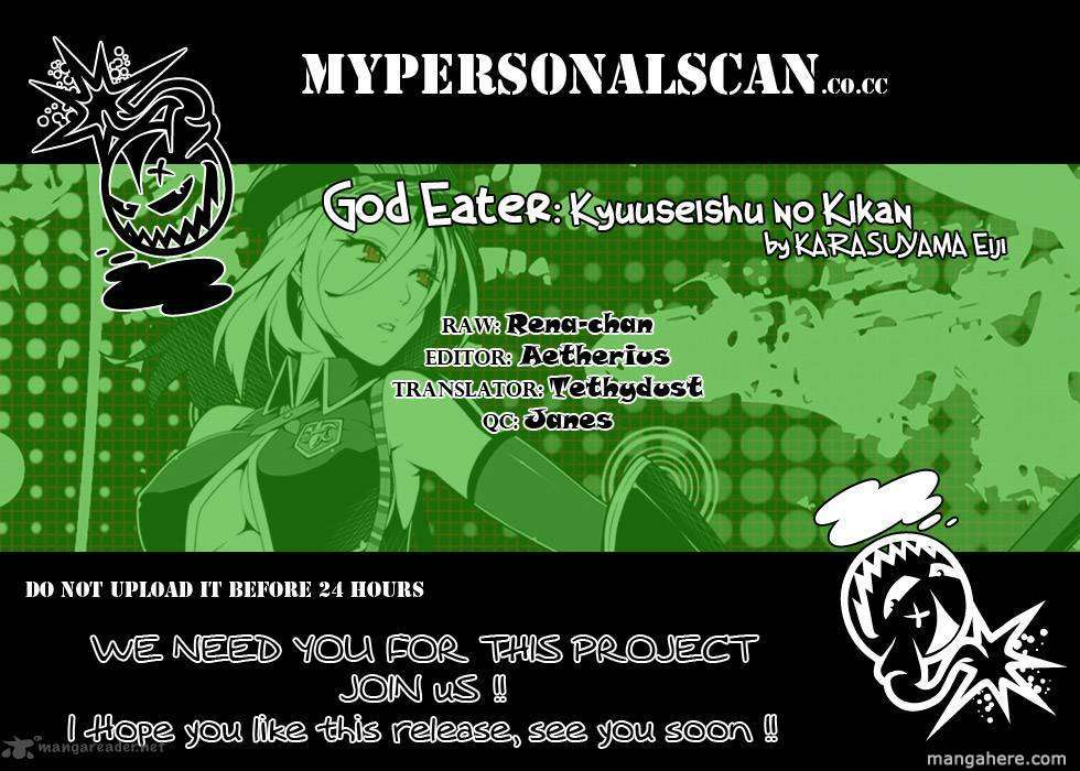 God Eater - Kyuuseishu no Kikan 3 Page 1