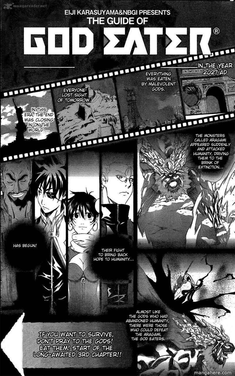 God Eater - Kyuuseishu no Kikan 3 Page 2