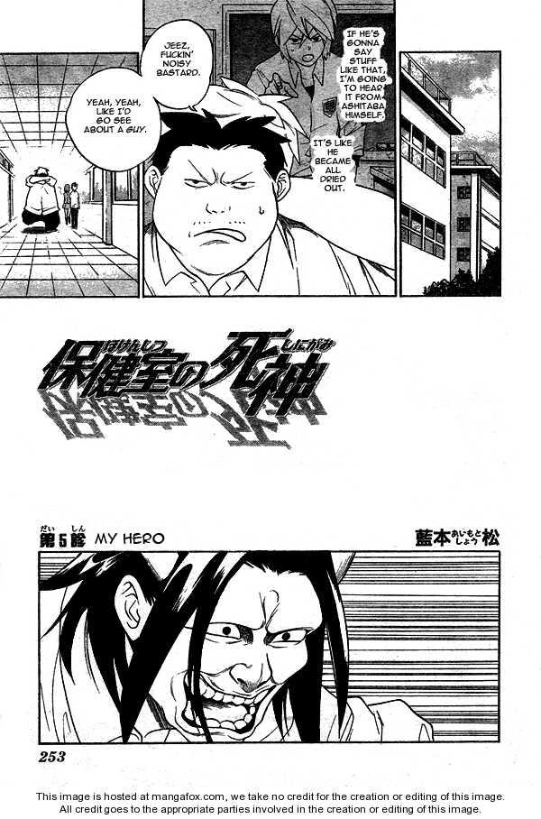 Hokenshitsu no Shinigami 5 Page 2