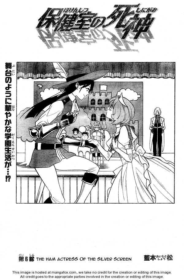 Hokenshitsu no Shinigami 6 Page 2