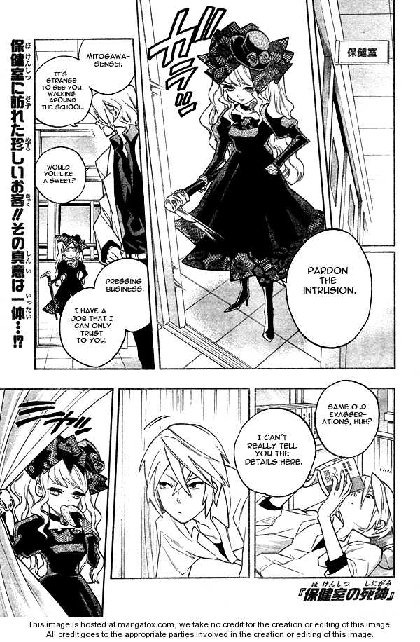 Hokenshitsu no Shinigami 10 Page 2