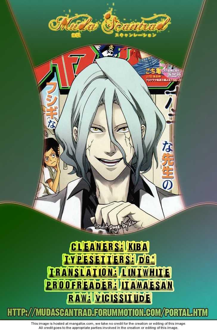 Hokenshitsu no Shinigami 12 Page 1