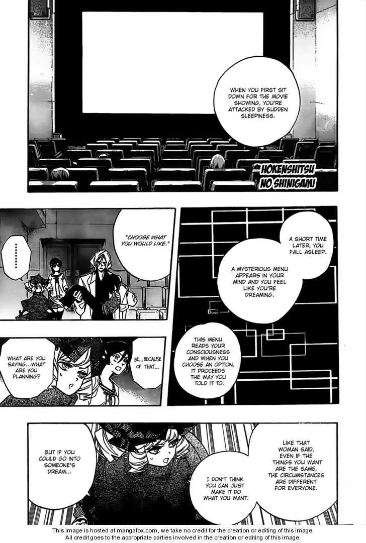 Hokenshitsu no Shinigami 13 Page 1
