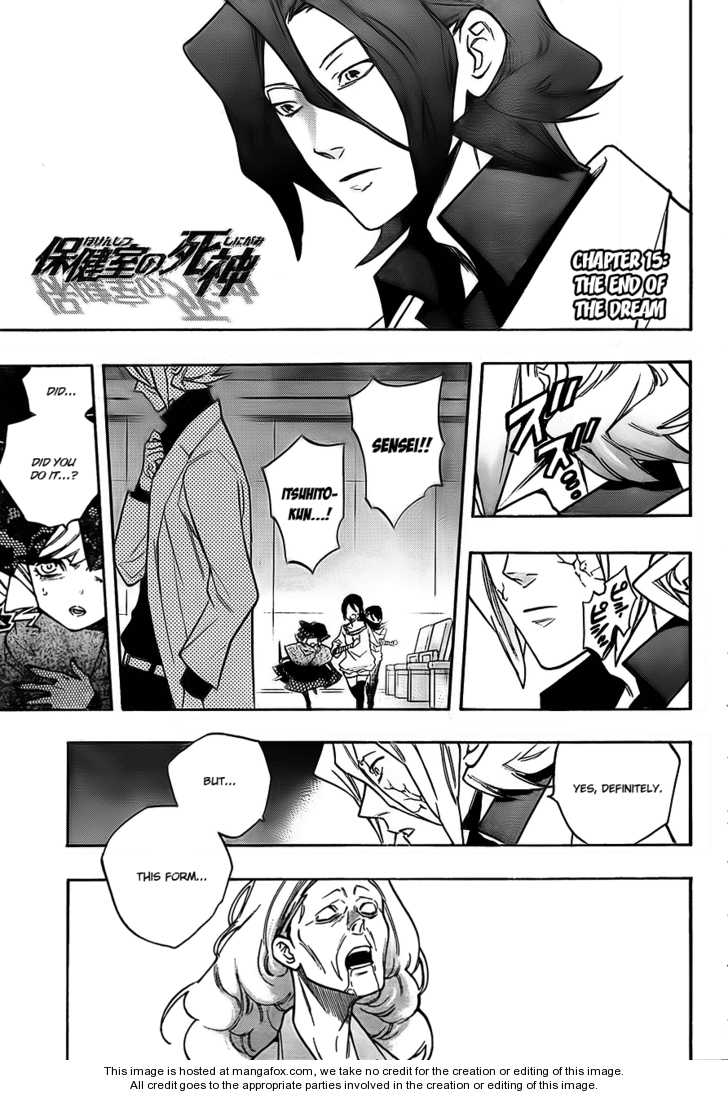 Hokenshitsu no Shinigami 15 Page 2
