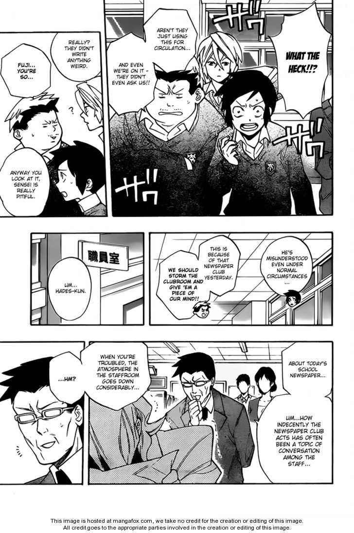 Hokenshitsu no Shinigami 17 Page 3