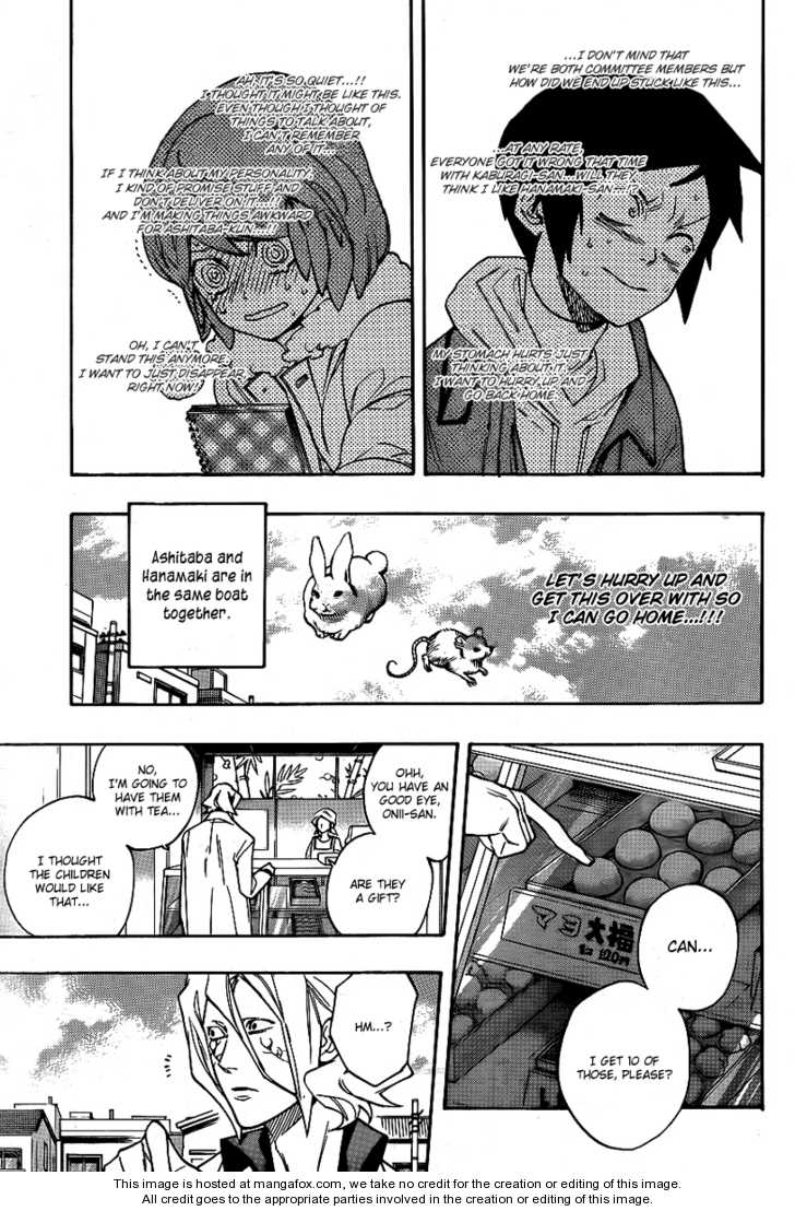Hokenshitsu no Shinigami 18 Page 3