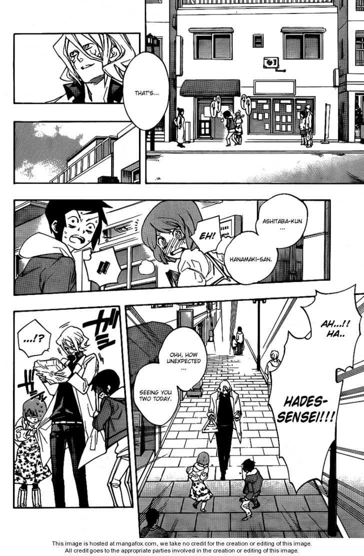 Hokenshitsu no Shinigami 18 Page 4