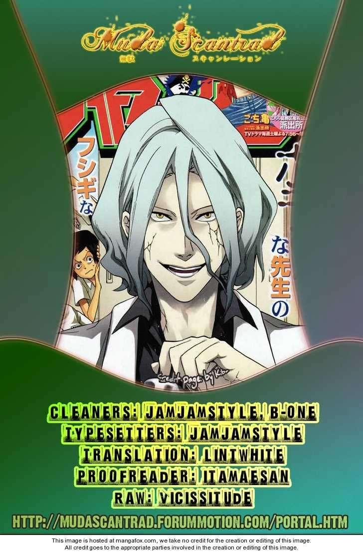 Hokenshitsu no Shinigami 20 Page 1