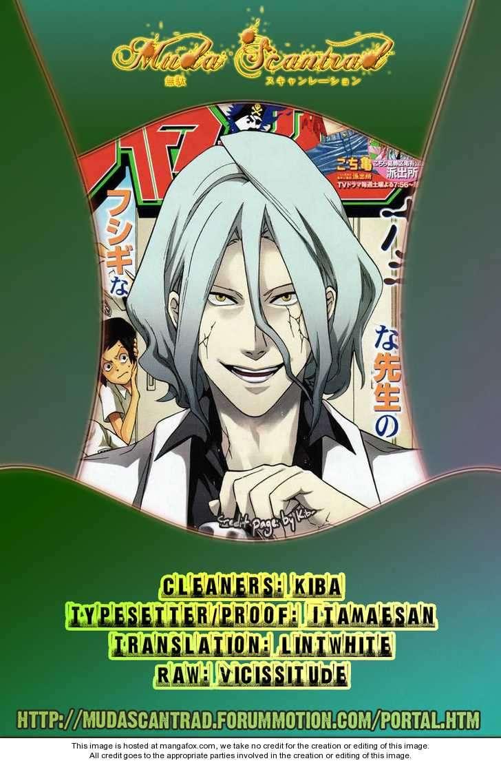 Hokenshitsu no Shinigami 23 Page 1