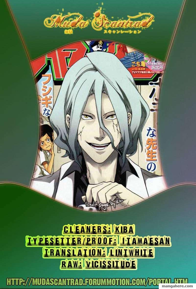 Hokenshitsu no Shinigami 27 Page 1
