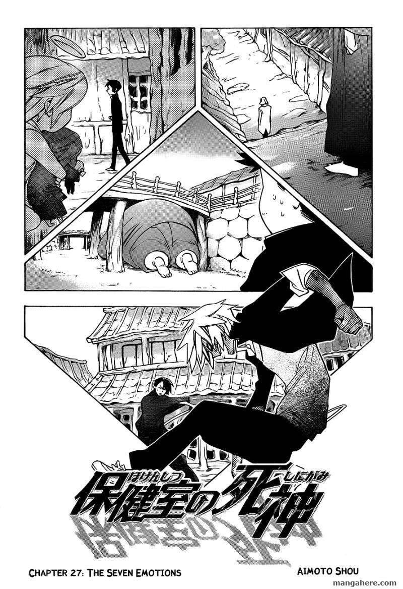 Hokenshitsu no Shinigami 27 Page 3
