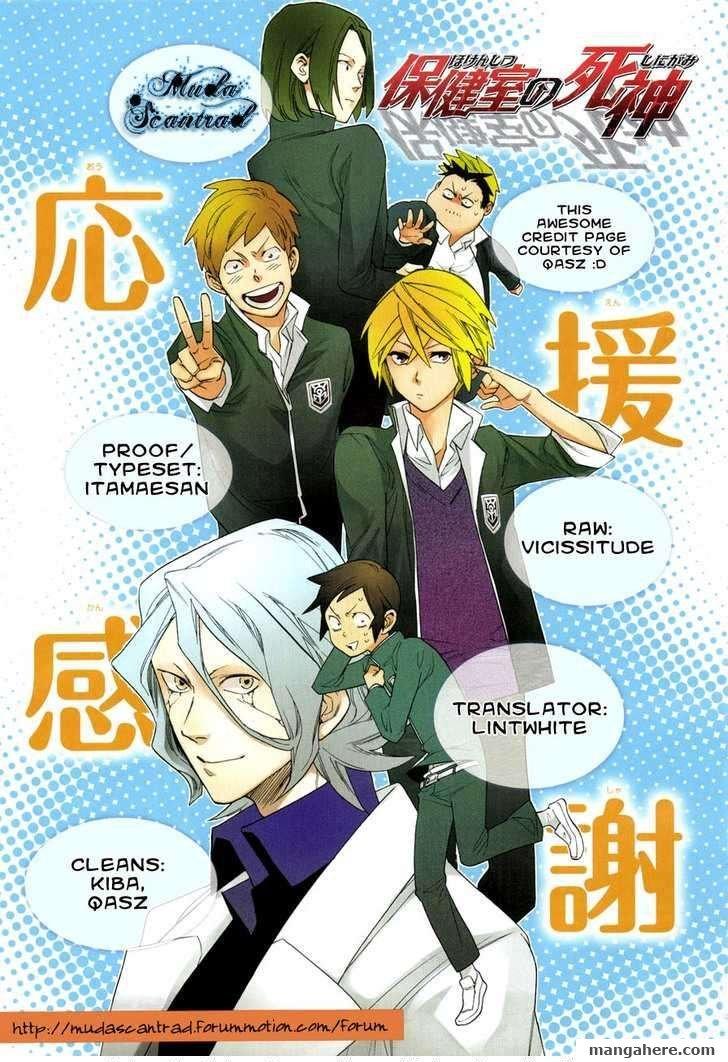Hokenshitsu no Shinigami 29 Page 1