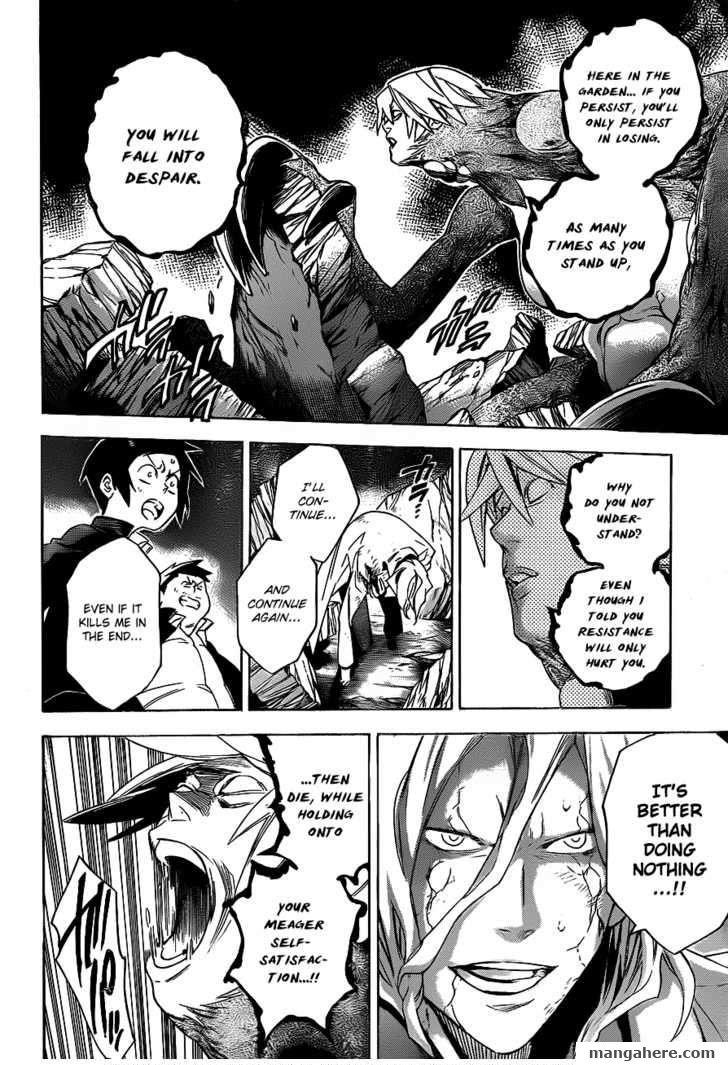 Hokenshitsu no Shinigami 29 Page 3