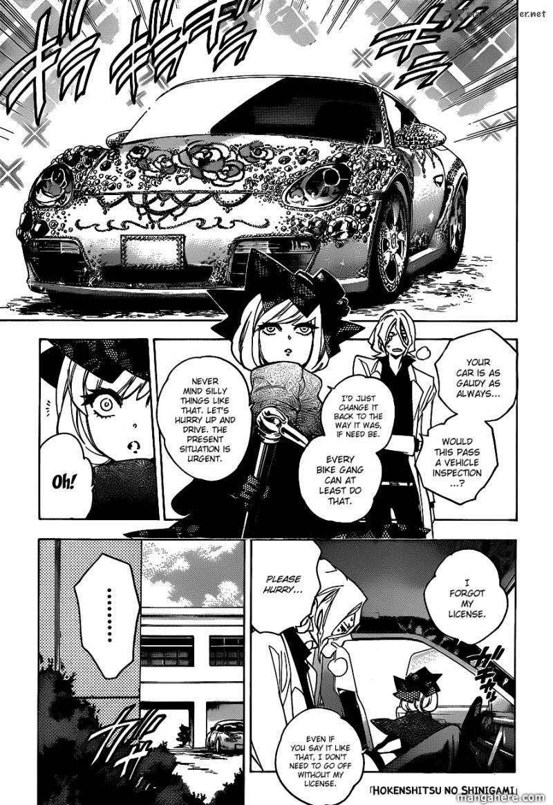 Hokenshitsu no Shinigami 32 Page 1
