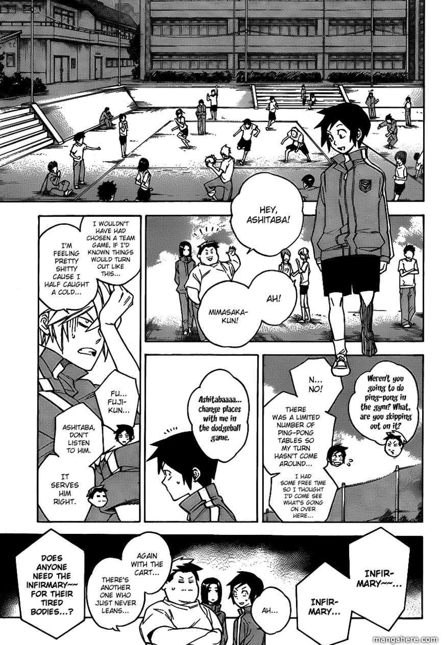 Hokenshitsu no Shinigami 35 Page 3