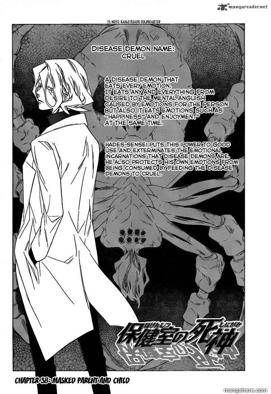 Hokenshitsu no Shinigami 38 Page 3