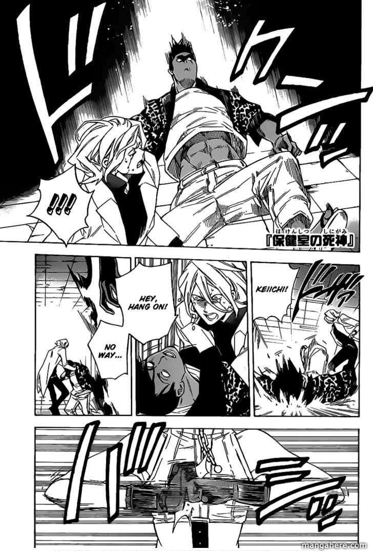 Hokenshitsu no Shinigami 41 Page 2