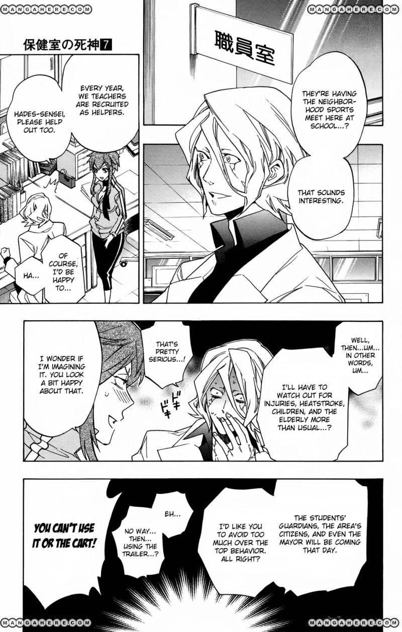 Hokenshitsu no Shinigami 54 Page 3