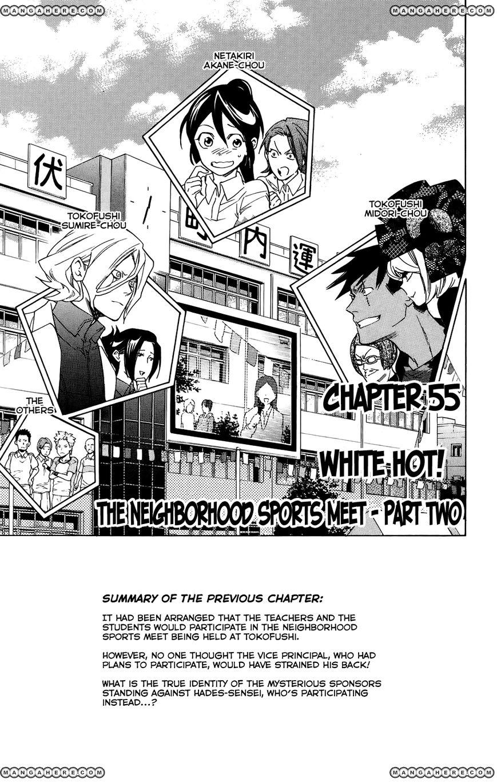 Hokenshitsu no Shinigami 55 Page 1
