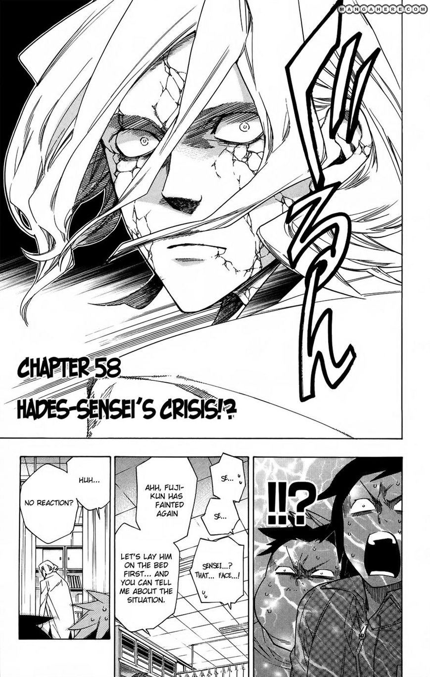 Hokenshitsu no Shinigami 58 Page 3