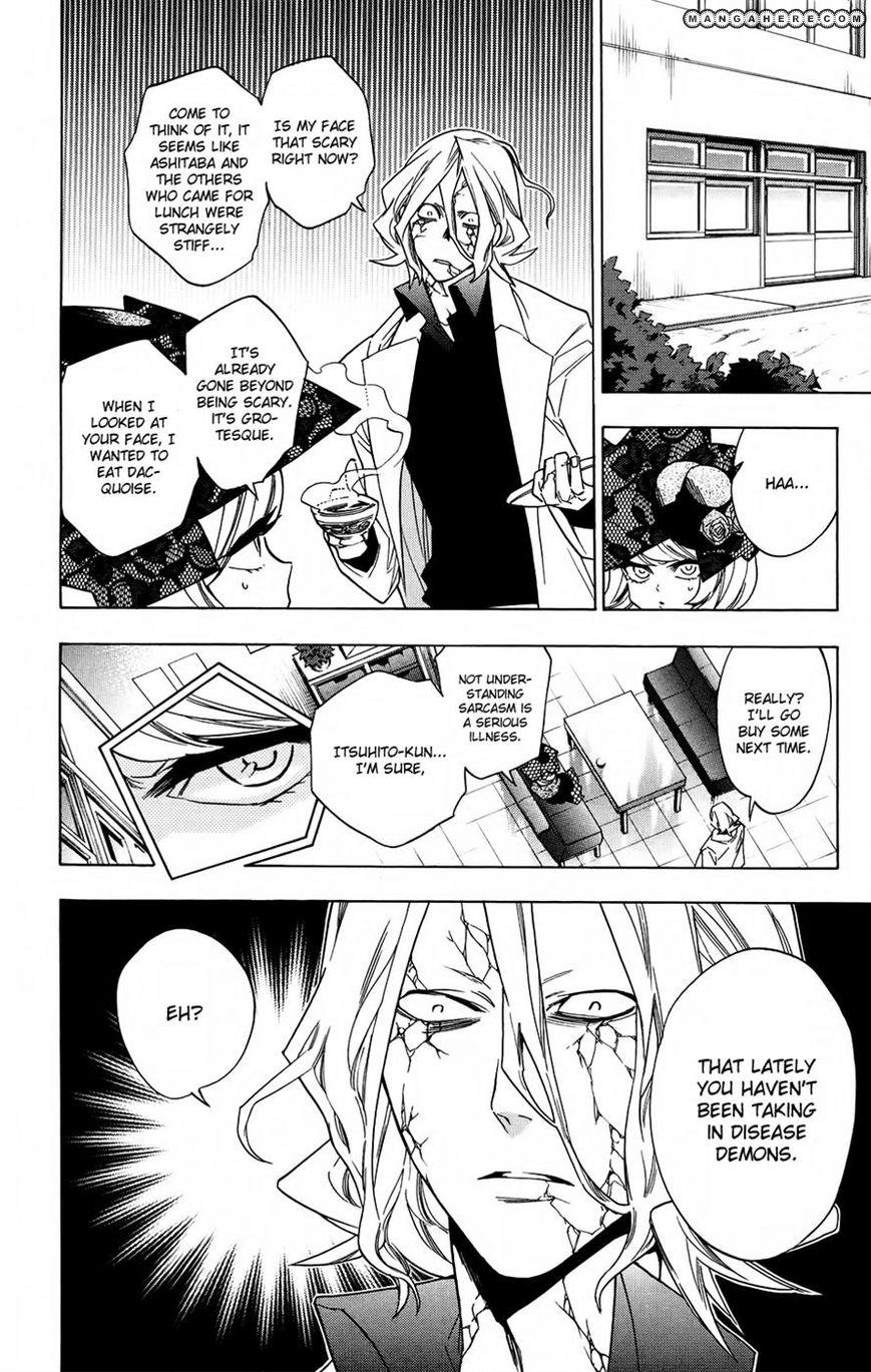 Hokenshitsu no Shinigami 58 Page 4