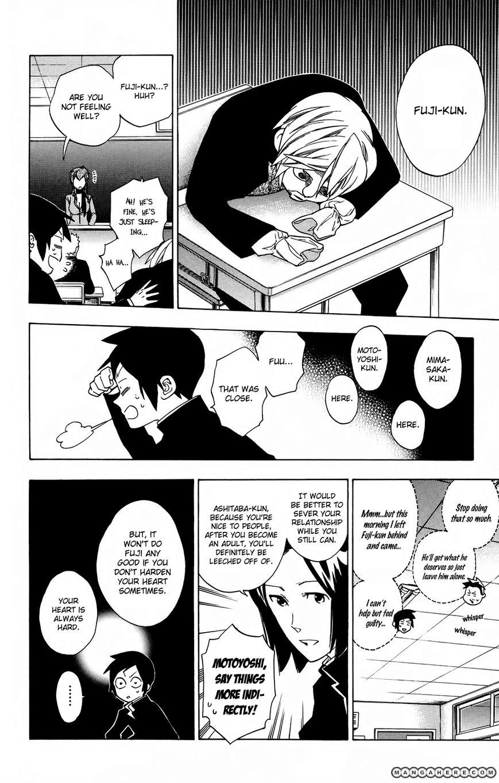 Hokenshitsu no Shinigami 60 Page 2