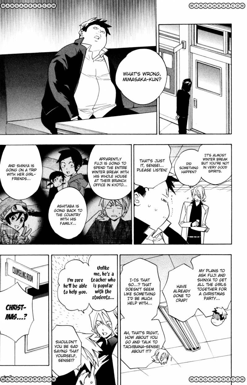 Hokenshitsu no Shinigami 64 Page 3