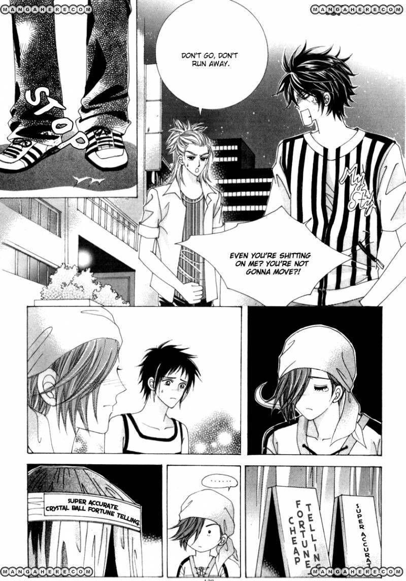 Miunohri to Swan 19 Page 3