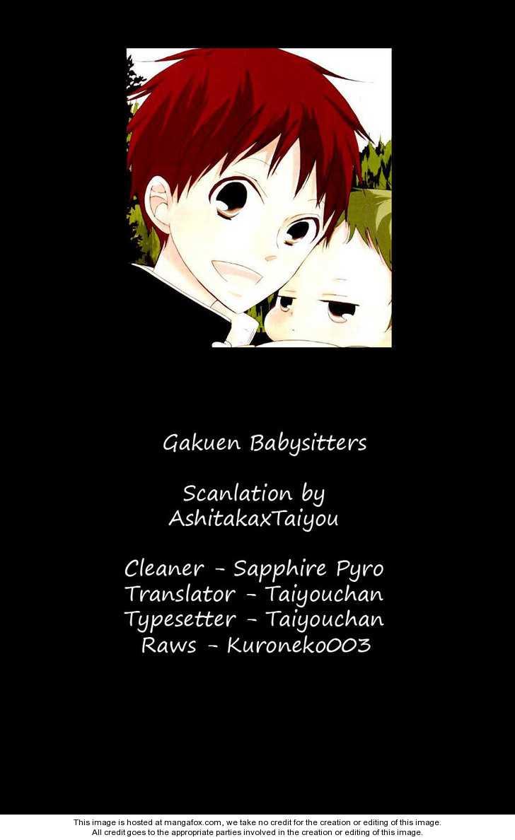 Gakuen Babysitters 1 Page 1