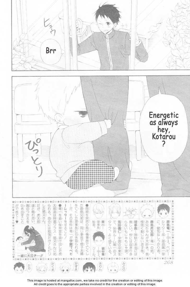 Gakuen Babysitters 3 Page 2