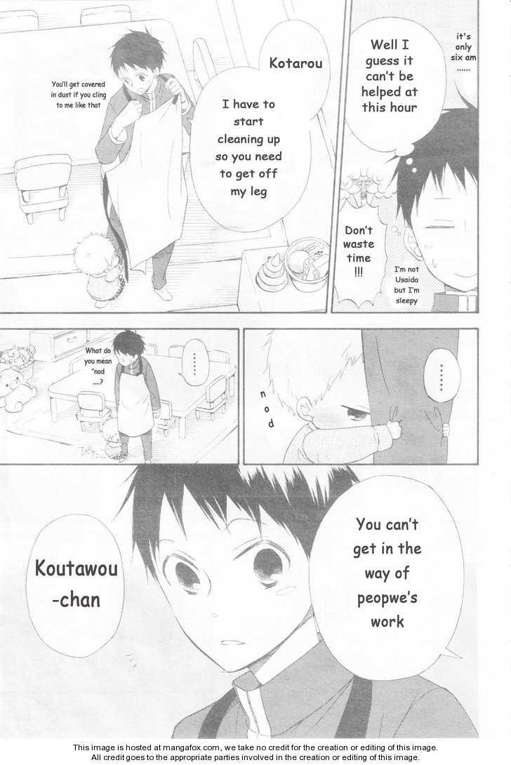 Gakuen Babysitters 3 Page 3