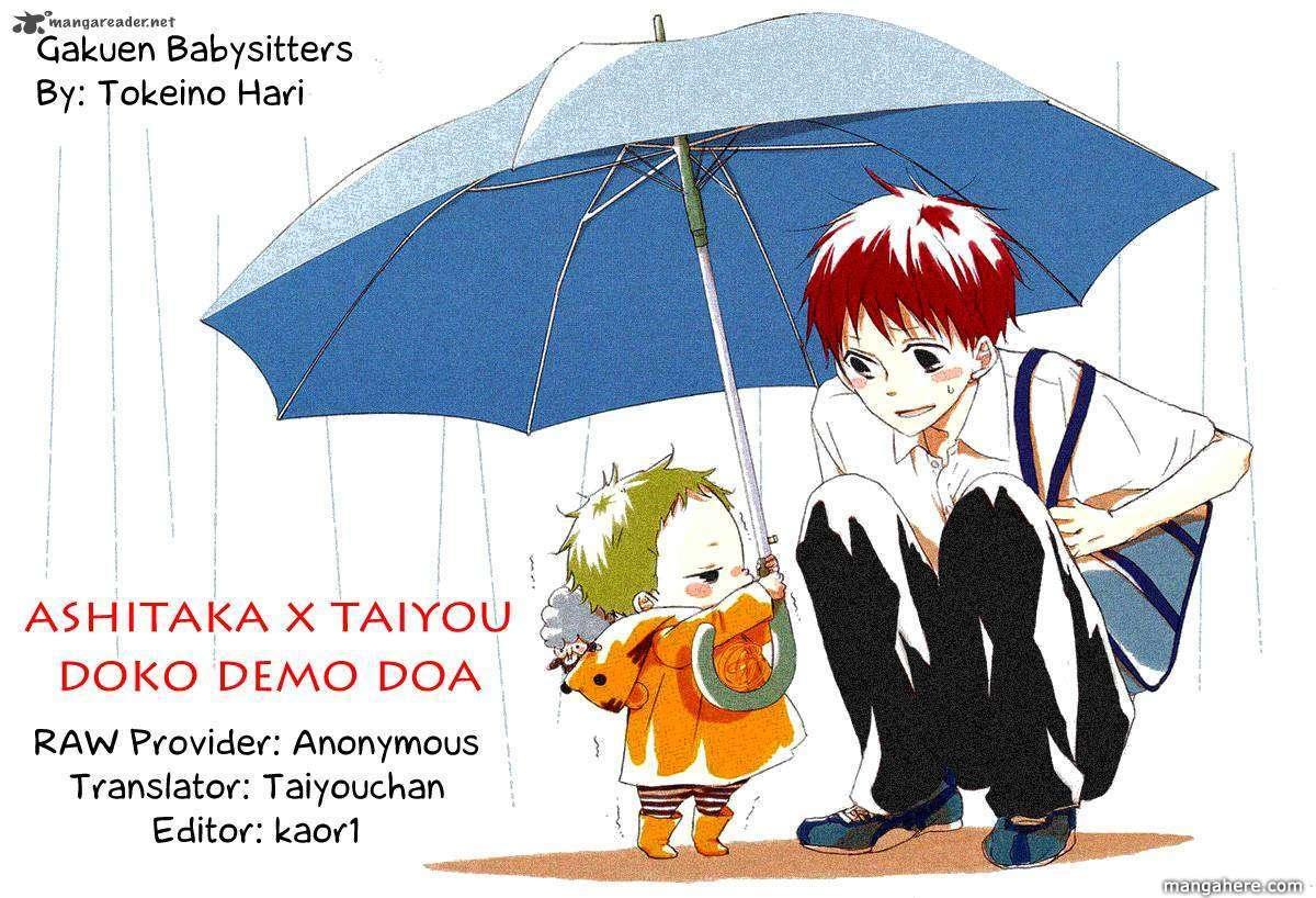 Gakuen Babysitters 5 Page 1