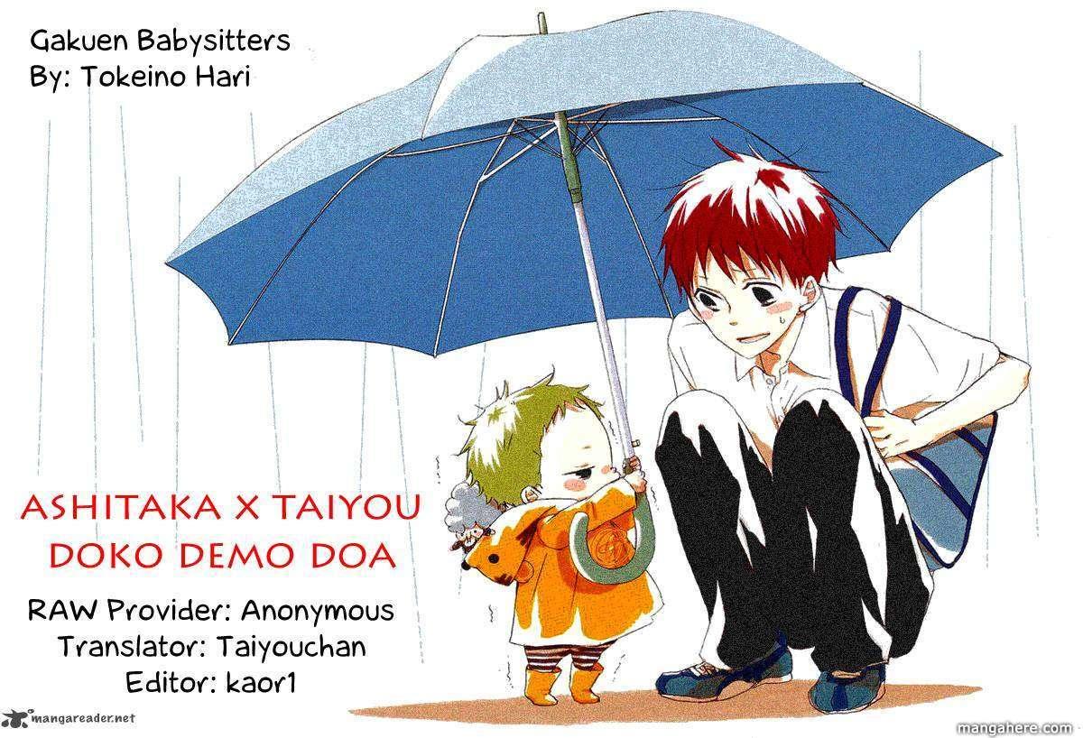 Gakuen Babysitters 6 Page 1