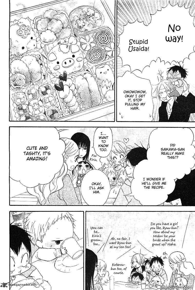Gakuen Babysitters 6 Page 30
